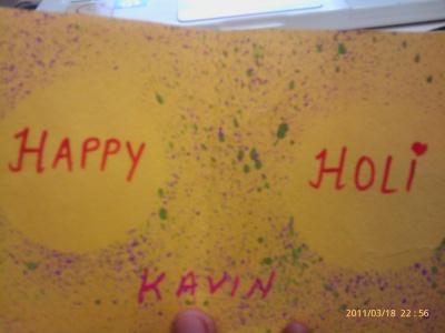 હેપ્પી હોળીનું કાર્ડ